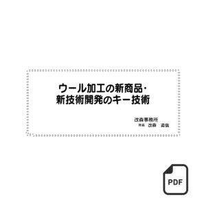 fj01000210