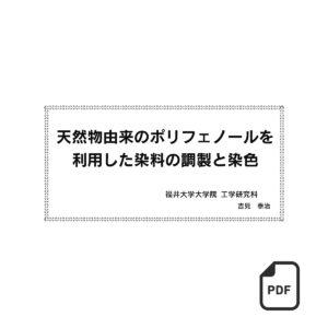 fj01000400