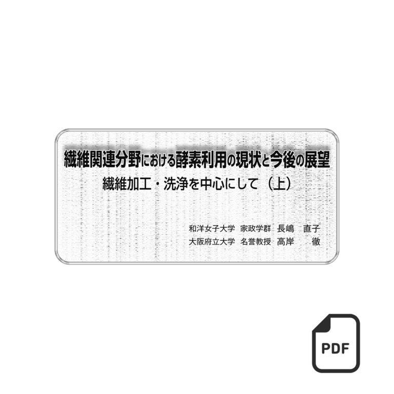 fj01001000