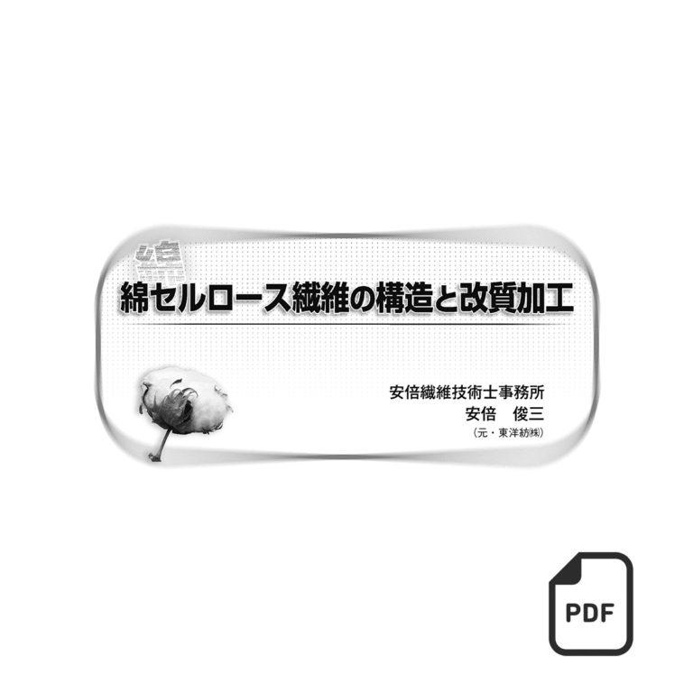 fj01001600