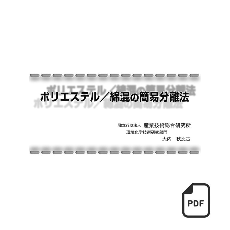 fj01001800