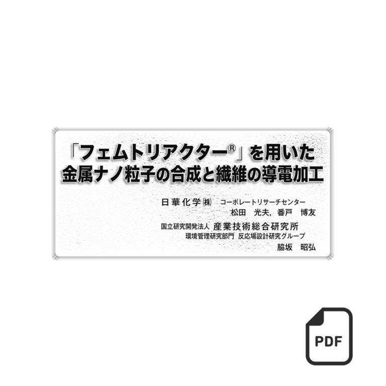 fj01002100