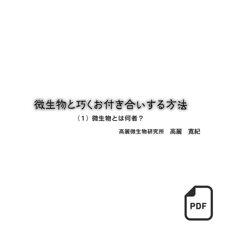 fj01002510