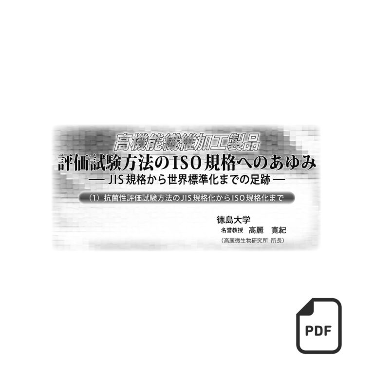 fj01002700