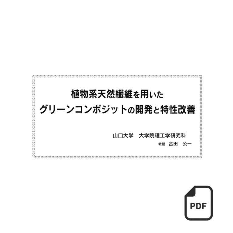 fj01003300