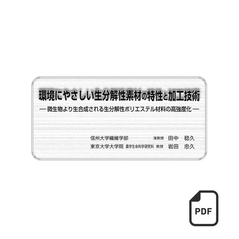 fj01003500