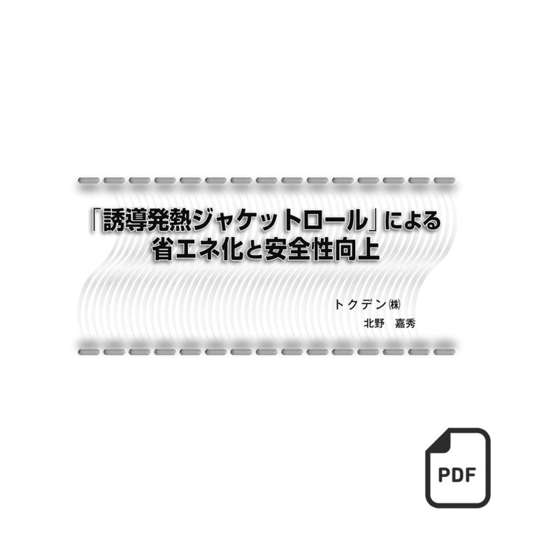 fj01004300