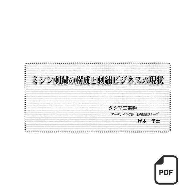 fj01004500
