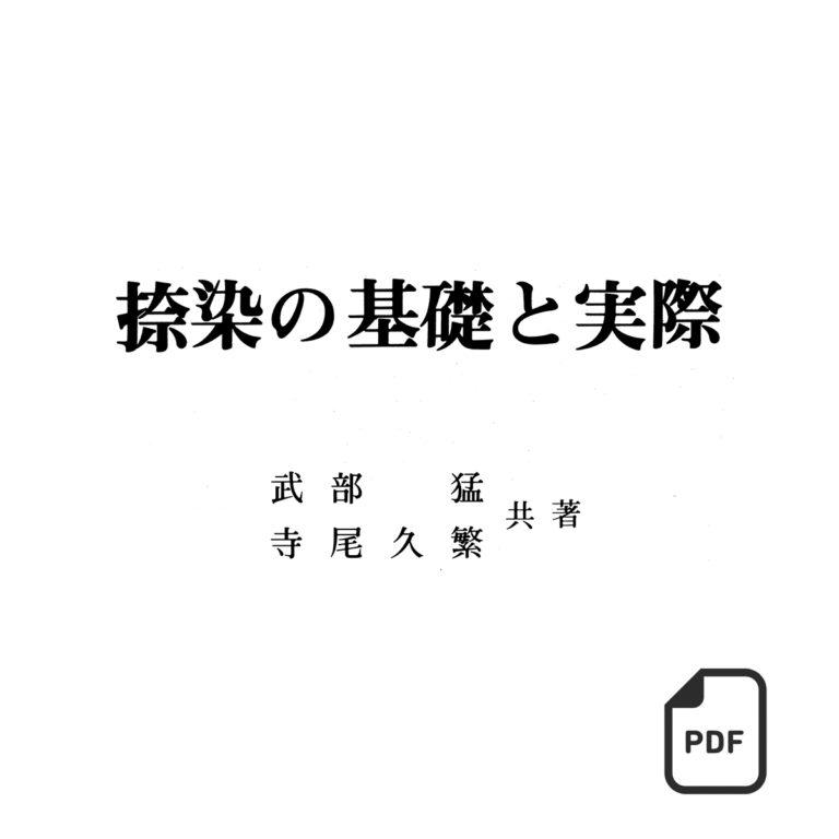 fj01004600
