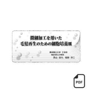 fj02005700