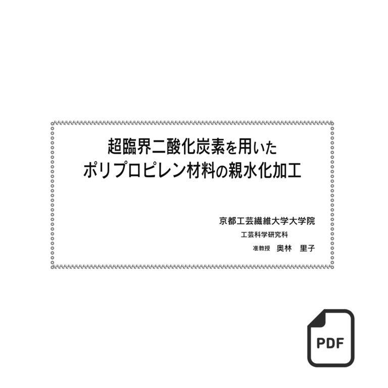 fj03005800
