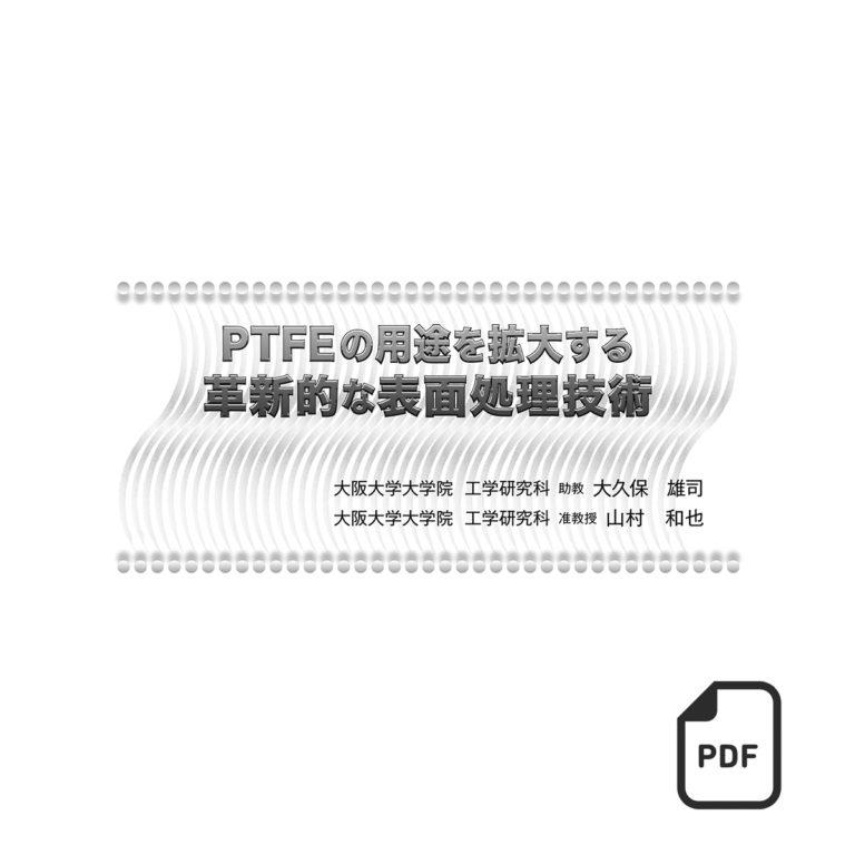 fj04006700