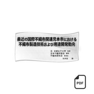 fj09011200