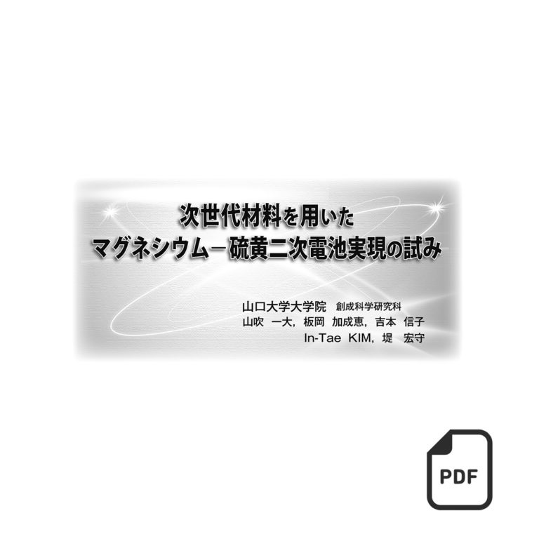 fj10012200