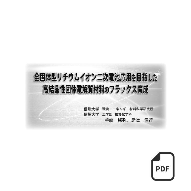fj10012300