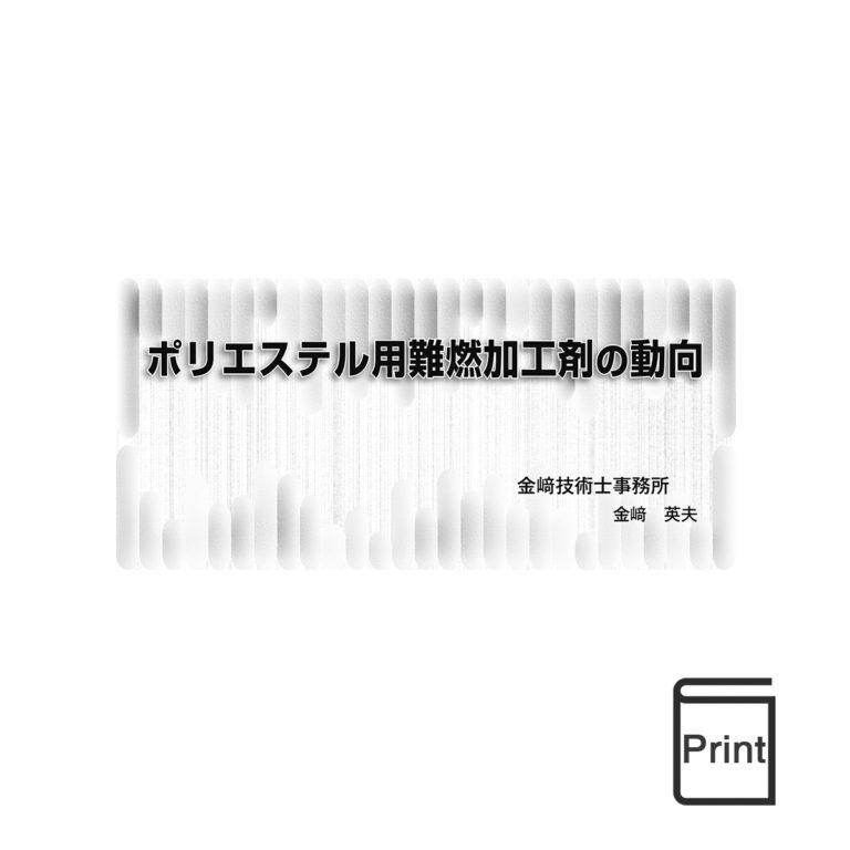 fj01001400prnt