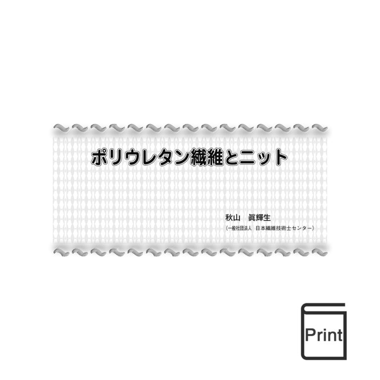 fj01001900prnt