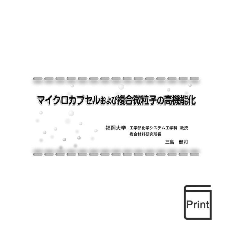 fj01002010prnt