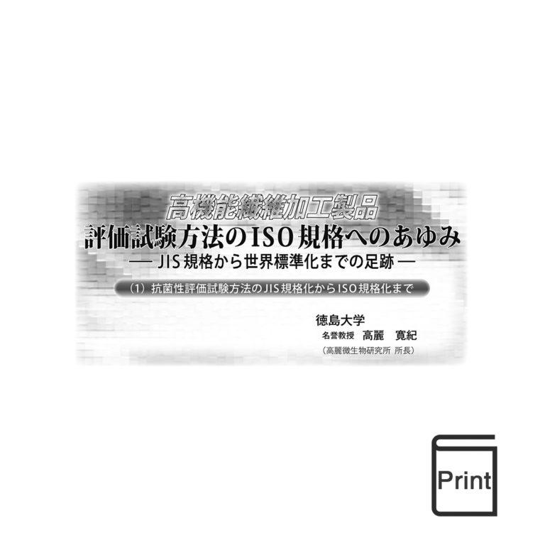 fj01002700prnt