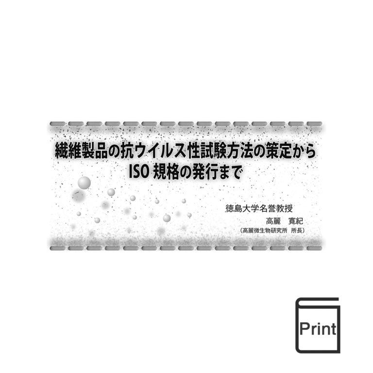 fj01002800prnt