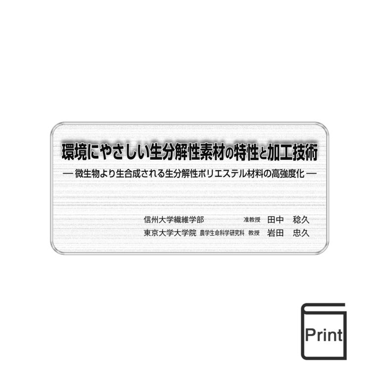 fj01003500prnt