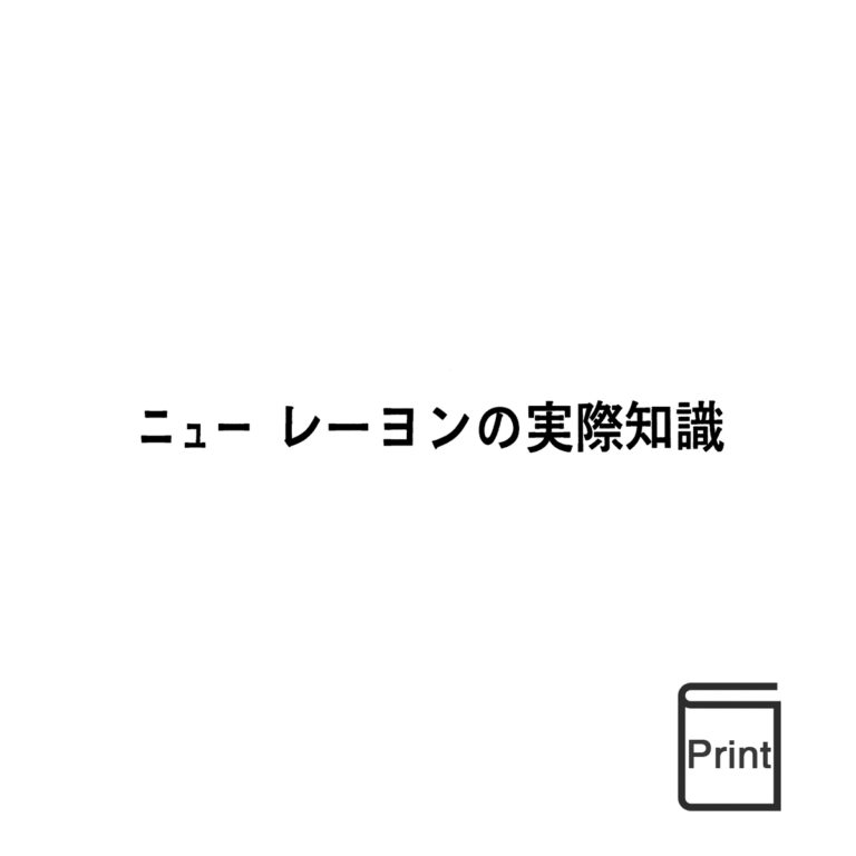 fj01004800prnt