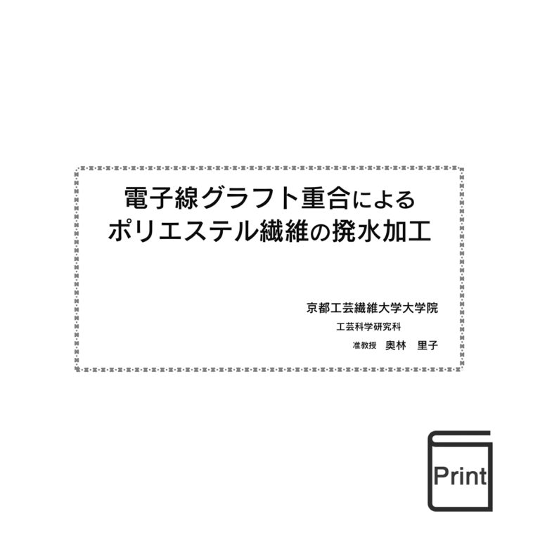 fj04006500prnt