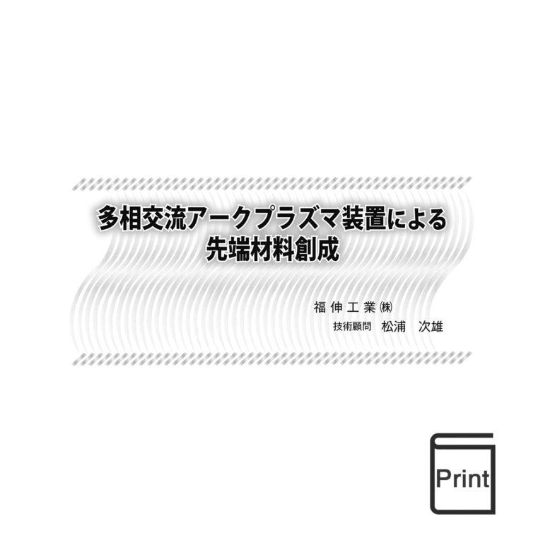 fj04006600prnt