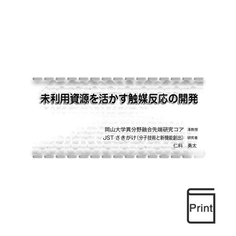 fj04006800prnt