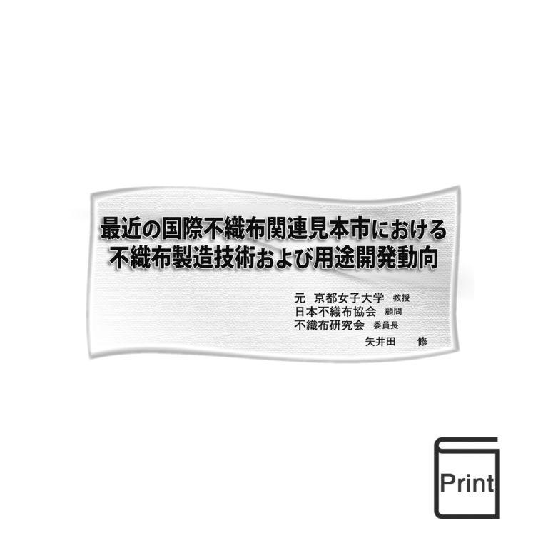fj09011200prnt